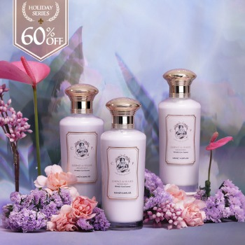 ESSENCE de BEAUTE MEMORIA (리프팅 에센스)